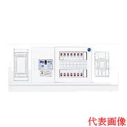 日東工業 ホーム分電盤HPB形ホーム分電盤 ドアなしリミッタスペース・付属機器取付スペース付露出・半埋込共用型 主幹3P50A 分岐12+4HPB13E5-124N