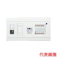 日東工業 エコキュート(電気温水器)+IH用 HPB形ホーム分電盤 入線用端子台付(ドアなし)リミッタスペース付 露出・半埋込共用型 電気温水器用ブレーカ40A主幹3P50A 分岐14+2HPB13E5-142TL4B