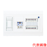 日東工業 ホーム分電盤HPB形ホーム分電盤 ドアなしリミッタスペース付 スタンダードタイプ露出・半埋込共用型 主幹3P50A 分岐8+0HPB13E5-80