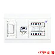 日東工業 ホーム分電盤感震リレー付 HPB形ホーム分電盤(ドアなし)リミッタスペース付 回路数8+2 主幹容量50A露出・半埋込共用型(プラスチックキャビネット使用)HPB13E5-82MPA