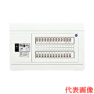 日東工業 エコキュート(電気温水器)+IH用 HPB形ホーム分電盤 一次送りタイプ(ドアなし)リミッタスペースなし 露出・半埋込共用型 電気温水器用ブレーカ40A主幹3P50A 分岐22+2HPB3E5-222TB4B