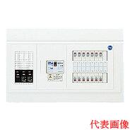 日東工業 エコキュート(電気温水器)+IH+蓄熱用 HPB形ホーム分電盤 入線用端子台付 TL404タイプ(ドアなし)リミッタスペースなし 露出・半埋込共用型 電気温水器用ブレーカ容量40A主幹3P60A 分岐10+2HPB3E6-102TL404B