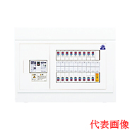 日東工業 避雷器付 HPB形ホーム分電盤(ドアなし)リミッタスペースなし 露出・半埋込共用型主幹3P60A 分岐14+1HPB3E6-141LA