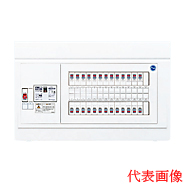 日東工業 一次送り回路付 HPB形ホーム分電盤(ドアなし)リミッタスペースなし 露出・半埋込共用型主幹3P60A 分岐14+2HPB3E6-142H1A