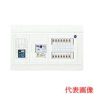 日東工業 エコキュート(電気温水器)+IH用 HPB形ホーム分電盤 入線用端子台付(ドアなし)リミッタスペースなし 露出・半埋込共用型 電気温水器用ブレーカ40A主幹3P60A 分岐14+2HPB3E6-142TL4B
