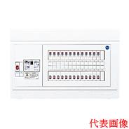日東工業 一次送り回路付 HPB形ホーム分電盤(ドアなし)リミッタスペースなし 露出・半埋込共用型主幹3P60A 分岐18+2HPB3E6-182H1A