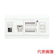 日東工業 電気温水器(エコキュート)+IH用 HPB形ホーム分電盤 入線用端子台付+付属機器取付スペース付(ドアなし)リミッタスペースなし 露出・半埋込共用型 電気温水器用ブレーカ40A主幹3P60A 分岐22+2HPB3E6-222TL4NB