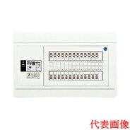 日東工業 エコキュート(電気温水器)+IH用 HPB形ホーム分電盤 一次送りタイプ(ドアなし)リミッタスペースなし 露出・半埋込共用型 電気温水器用ブレーカ40A主幹3P75A 分岐18+2HPB3E7-182TB4B