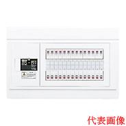 日東工業 ホーム分電盤HPB形ホーム分電盤 ドアなしリミッタスペースなし主幹 サーキットブレーカタイプ露出・半埋込共用型 主幹3P50A 分岐14+2HPB3N5-142