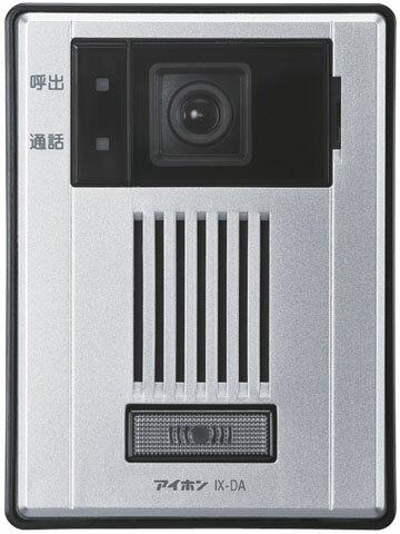 アイホン ビジネス向けインターホンIPネットワーク対応IXシステムカメラ付ドアホン端末IX-DA