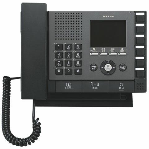アイホン ビジネス向けインターホンIPネットワーク対応IXシステムインターホン端末IX-MV
