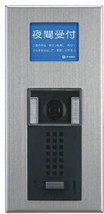 アイホン ビジネス向けインターホン夜間受付用テレビドアホン最大設置台数:玄関3 室内6夜間受付用カメラ付玄関子機JB-SAG