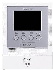アイホン カラーテレビドアホンJF録画2・3 最大設置台数:玄関2 室内3モニター付増設親機JF-2HD-T