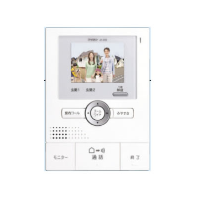 アイホン カラーテレビドアホンROCOワイド録画2・4 最大設置台数:玄関2 室内4モニター付増設親機JH-2HD-T