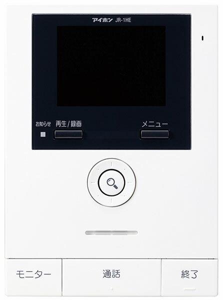 アイホン テレビドアホンROCOワイド録画 最大設置台数:玄関1 室内2モニター付子機JR-1HE-T