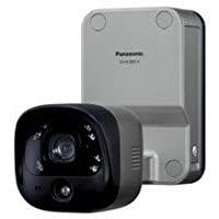 パナソニック Panasonic ホームネットワークシステムワイヤレス 屋外バッテリーカメラKX-HC300S-H