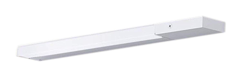 LGB51300XG1LED建築化照明 スリムライン照明(電源内蔵型) L400タイプ 昼白色 調光タイプ拡散タイプ 片側化粧/狭面 電源投入タイプ(標準入線)Panasonic 照明器具 間接照明