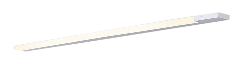 LGB51342XG1LED建築化照明 スリムライン照明(電源内蔵型) L1000タイプ 電球色 調光タイプ拡散タイプ 片側化粧/狭面 電源投入タイプ(標準入線)Panasonic 照明器具 間接照明