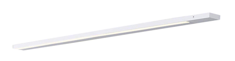 LGB51347XG1LED建築化照明 スリムライン照明(電源内蔵型) L1000タイプ 電球色 調光タイプ拡散タイプ 両面化粧/狭面 電源投入タイプ(標準入線)Panasonic 照明器具 間接照明