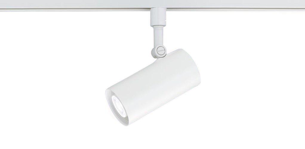 パナソニック Panasonic 照明器具LEDスポットライト 昼白色 美ルック プラグタイプ60形ダイクール電球1灯相当 集光タイプ 調光LGB54335LB1