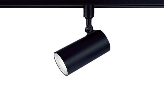 パナソニック Panasonic 照明器具LEDスポットライト 電球色 配線ダクト取付型ポリカーボネートセードタイプ 白熱電球50形1灯器具相当LGB59279Z