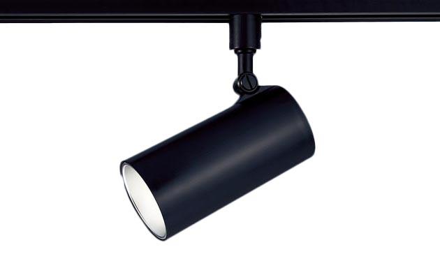 パナソニック Panasonic 照明器具LEDスポットライト 電球色 配線ダクト取付型80形電球1灯器具相当 ポリカーボネートセードタイプLGB59292Z