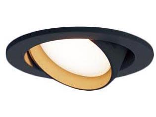 パナソニック Panasonic 照明器具LEDユニバーサルダウンライト シンクロ調色 浅型10H高気密SB形 拡散タイプ(マイルド配光) 調光埋込穴φ100 60形電球相当LGB71007LU1