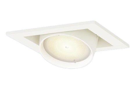パナソニック Panasonic 照明器具LEDユニバーサルダウンライト 温白色 美ルック100形ダイクール電球1灯相当 浅型10H高気密SB形 ビーム角24度 集光タイプ 調光タイプLGB74481LB1
