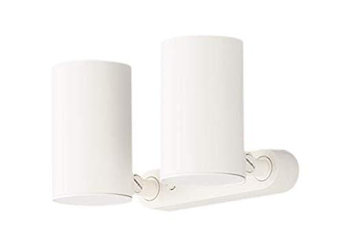 パナソニック Panasonic 照明器具LEDスポットライト 昼白色 美ルック 直付タイプ 2灯拡散タイプ 調光タイプ 白熱電球60形2灯器具相当LGB84820LB1