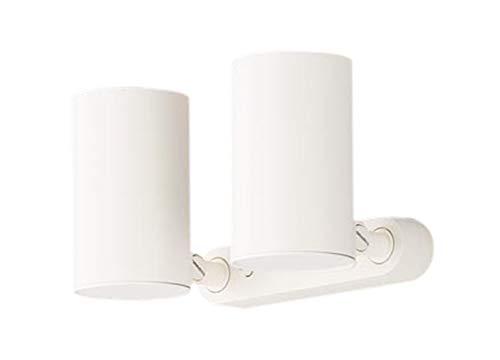パナソニック Panasonic 照明器具LEDスポットライト 電球色 美ルック 直付タイプ 2灯拡散タイプ 調光タイプ 白熱電球60形2灯器具相当LGB84822LB1