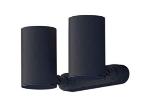 パナソニック Panasonic 照明器具LEDスポットライト 温白色 美ルック 直付タイプ 2灯拡散タイプ 白熱電球60形2灯器具相当LGB84826LE1