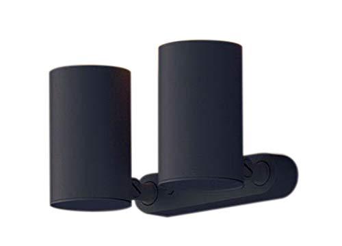 パナソニック Panasonic 照明器具LEDスポットライト 電球色 美ルック 直付タイプ 2灯拡散タイプ 白熱電球60形2灯器具相当LGB84827LE1