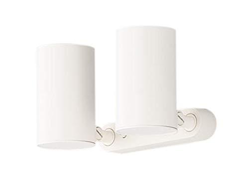 パナソニック Panasonic 照明器具LEDスポットライト 昼白色 美ルック 直付タイプ 2灯ビーム角24度 集光タイプ 110Vダイクール電球60形2灯器具相当LGB84830LE1