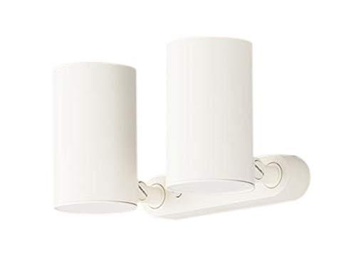 パナソニック Panasonic 照明器具LEDスポットライト 温白色 美ルック 直付タイプ 2灯ビーム角24度 集光タイプ 110Vダイクール電球60形2灯器具相当LGB84831LE1