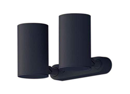 パナソニック Panasonic 照明器具LEDスポットライト 温白色 美ルック 直付タイプ 2灯ビーム角24度 集光タイプ 調光タイプ110Vダイクール電球60形2灯器具相当LGB84836LB1