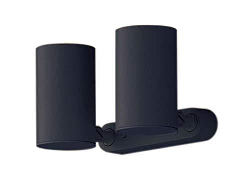 パナソニック Panasonic 照明器具LEDスポットライト 電球色 美ルック 直付タイプ 2灯ビーム角24度 集光タイプ 110Vダイクール電球60形2灯器具相当LGB84837LE1