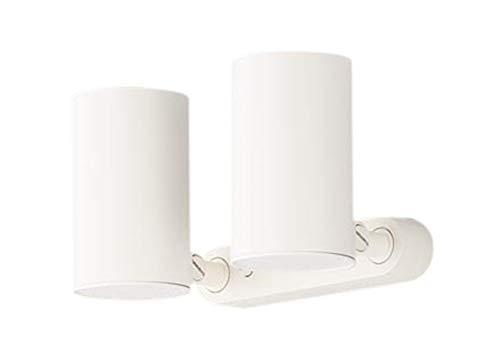パナソニック Panasonic 照明器具LEDスポットライト 昼白色 美ルック 直付タイプ 2灯拡散タイプ 調光タイプ 白熱電球100形2灯器具相当LGB84870LB1