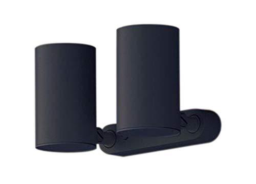 パナソニック Panasonic 照明器具LEDスポットライト 温白色 美ルック 直付タイプ 2灯ビーム角24度 集光タイプ 調光タイプ110Vダイクール電球100形2灯器具相当LGB84886LB1