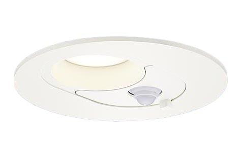 パナソニック Panasonic 照明器具LEDダウンライト 電球色 100形電球1灯器具相当浅型8H 高気密SB形 拡散タイプFreePa ペア点灯型 ON/OFF型 明るさセンサ付LGBC72612LE1