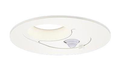 パナソニック Panasonic 照明器具LEDダウンライト 温白色 100形電球1灯器具相当浅型8H 高気密SB形 拡散タイプFreePa ペア点灯型 ON/OFF型 明るさセンサ付LGBC72614LE1