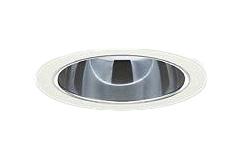 大光電機 施設照明LEDベースダウンライト LZ3C CDM-TP70W相当60° Q+ 鏡面コーン 電球色LZD-92290YWV