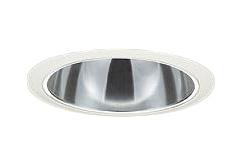 大光電機 施設照明LEDベースダウンライト LZ3C CDM-TP70W相当40° Q+ 鏡面コーン 温白色LZD-92293AWV
