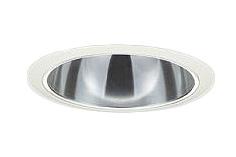 大光電機 施設照明LEDベースダウンライト LZ3C CDM-TP70W相当40° Q+ 鏡面コーン 白色LZD-92293NWV