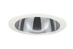 大光電機 施設照明LEDベースダウンライト LZ3C CDM-TP70W相当60° Q+ 鏡面コーン 温白色LZD-92294AWV