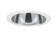 大光電機 施設照明LEDベースダウンライト LZ3C CDM-TP70W相当60° Q+ 鏡面コーン 白色LZD-92294NWV