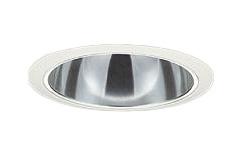 大光電機 施設照明LEDベースダウンライト LZ4C CDM-TP70W相当60° 鏡面コーン 温白色LZD-92302AW