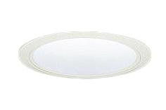 大光電機 施設照明LEDベースダウンライト LZ4C CDM-TP70W相当40° Q+ 白コーン 電球色LZD-92337YWV