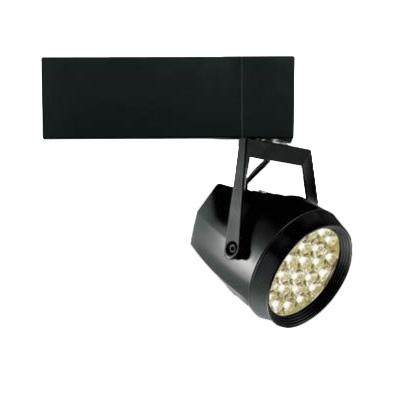 マックスレイ 照明器具CETUS-L LEDスポットライトMS10296-82-90【LED照明】
