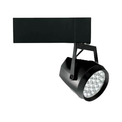 マックスレイ 照明器具CETUS-L LEDスポットライトMS10296-82-97【LED照明】