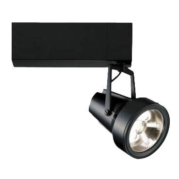 マックスレイ 照明器具基礎照明 GEMINI-L LEDスポットライト狭角 プラグタイプ HID70Wクラス電球色(2700K) 非調光MS10320-82-90